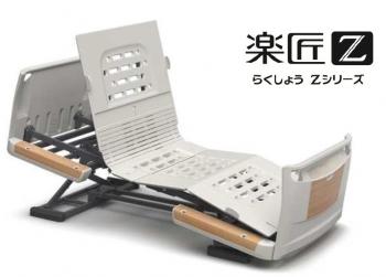 rakuZ001.jpg