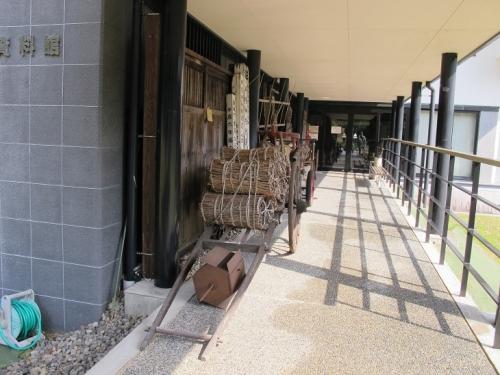 和良歴史博物館