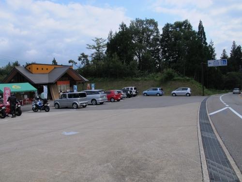 道の駅『大日岳』