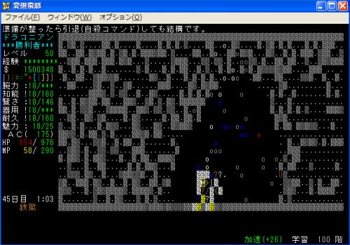 2014-11-08 18_04_00-変愚蛮怒