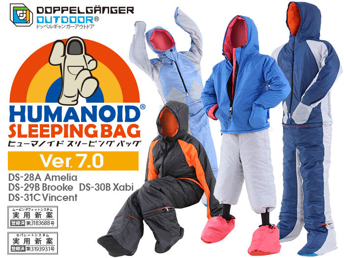 humanoid_sleepingbag.jpg