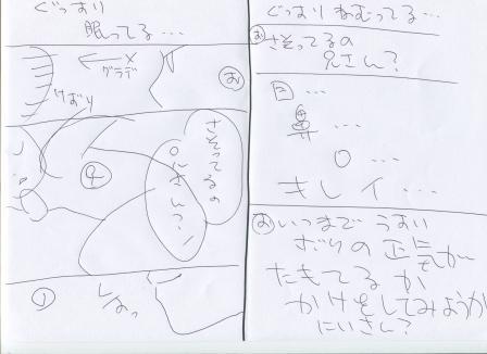 11-1-2013_001.jpg