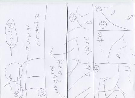 11-1-2013_002.jpg