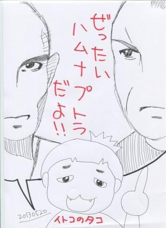 5-20-2013_001.jpg
