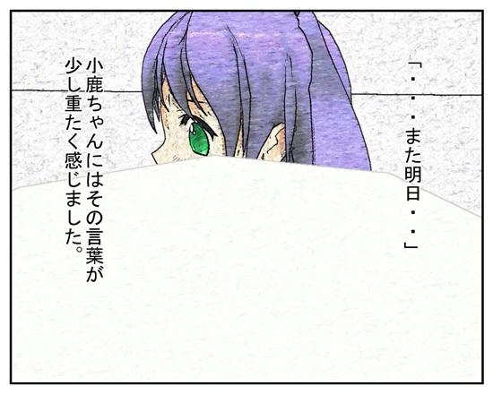 si77.jpg