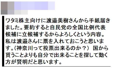 20130607-4.jpg