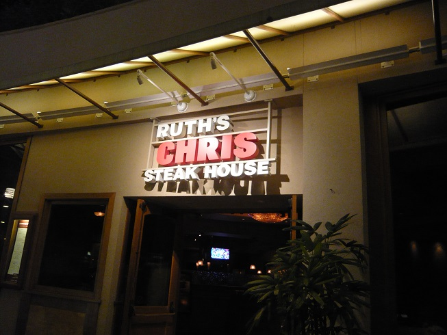クリスレストラン