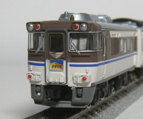 IMG_6930.jpg