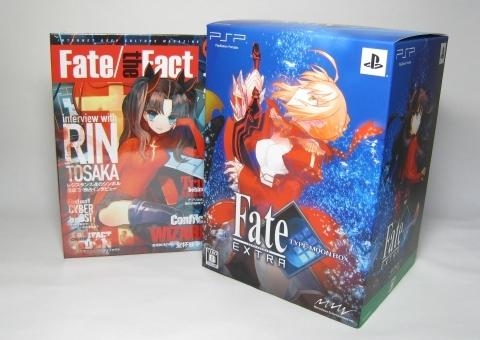 PSP Fate/EXTRA