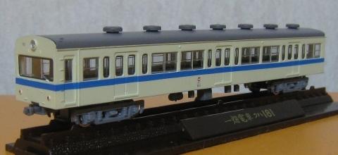 鉄コレ 一畑電車クハ181