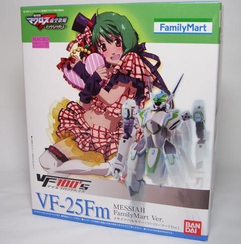VF100's ファミマメサイア