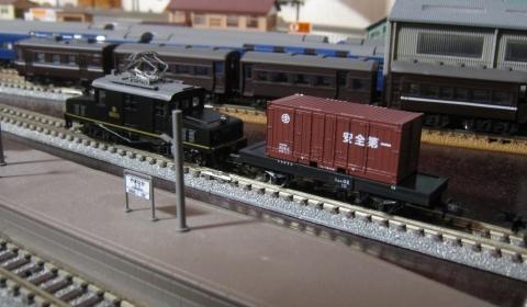 週刊SL鉄道模型 第2号