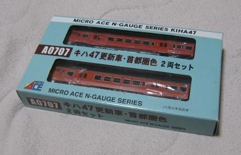 マイクロエース キハ47更新車