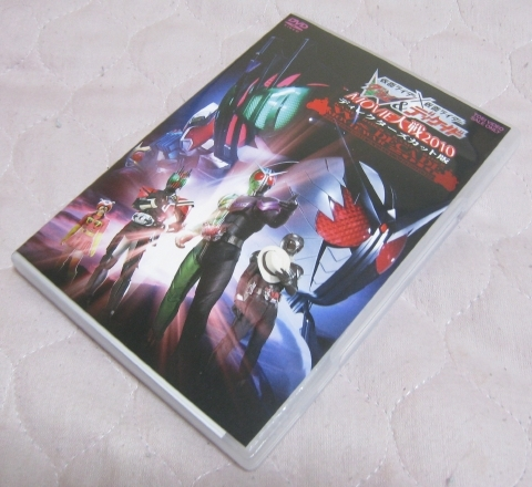 DVD MOVIE大戦2010 DC版