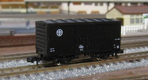 週刊SL鉄道模型 第4号