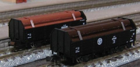 週刊SL鉄道模型 第9号