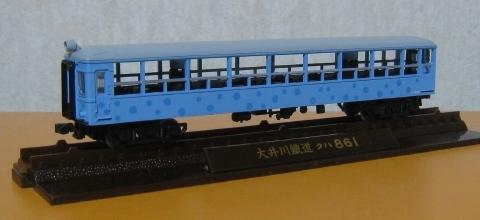鉄コレ 大井川鐵道クハ861