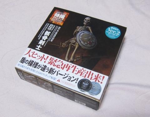 特リボ 骸骨剣士2nd