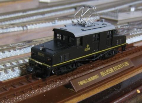 週刊SL鉄道模型 BD2012形