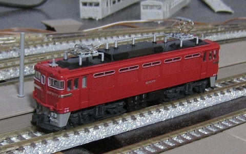 KATO ED75 700