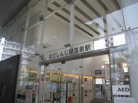 鎌don屋