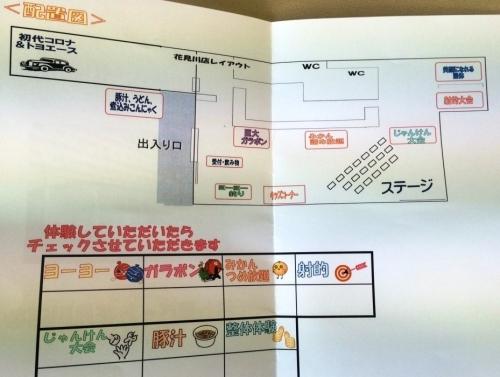 07イベント配置図