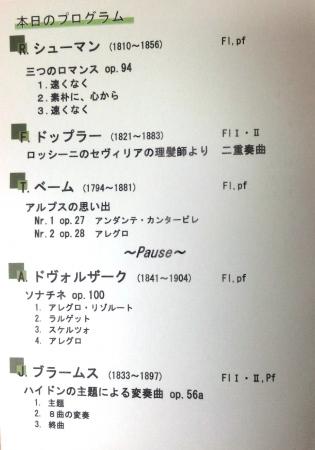 02プログラム