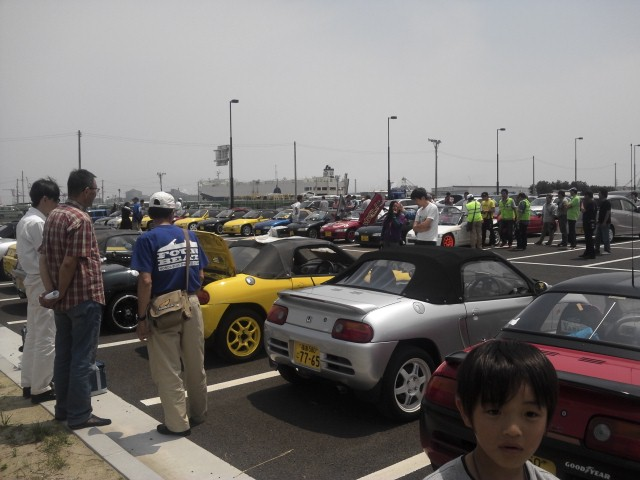 NCM_2008.jpg