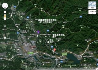 旧佐野川村と旧澤井村の位置