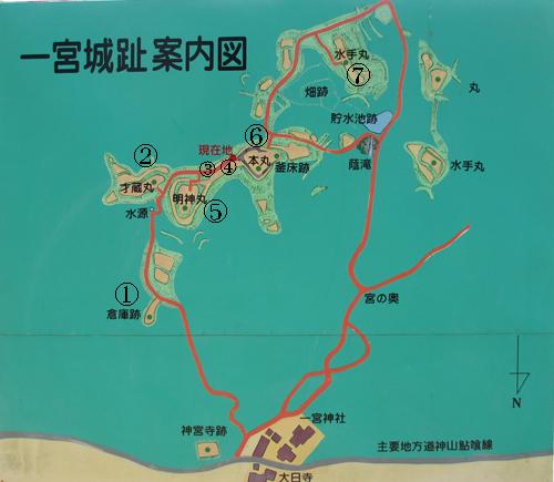 一宮城地図1