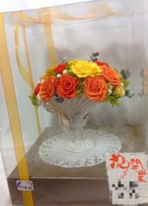 image_20130724095425.jpg