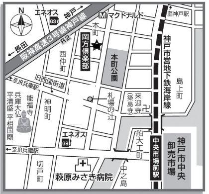 兵庫津歴史館 岡方倶楽部マップ