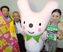 20130907大阪日日新聞