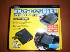 CIMG0265_convert_20130512203122.jpg