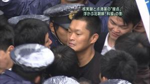 20130916朝鮮総連捜査画像4