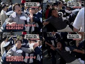 20130916朝鮮総連捜査画像3