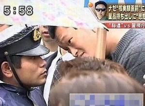 20130916朝鮮総連捜査画像1