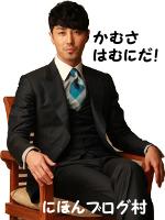 20120528KKASB0.jpg