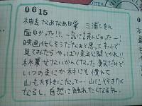 NCM_0383.jpg