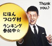 blogl_icon_8.jpg