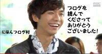 saikou_icon.jpg
