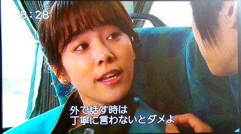 yanebeyanopurinsu_32.jpg