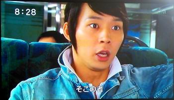 yanebeyanopurinsu_33.jpg