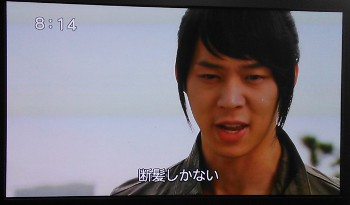 yanebeyanopurinsu_48.jpg