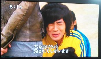 yanebeyanopurinsu_51.jpg