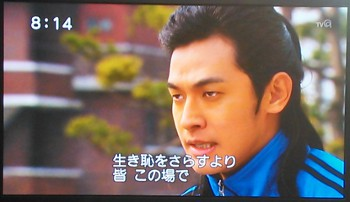 yanebeyanopurinsu_52.jpg
