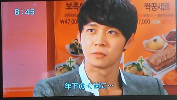 yanebeyanopurinsu_62_14.jpg