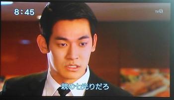 yanebeyanopurinsu_62_18.jpg
