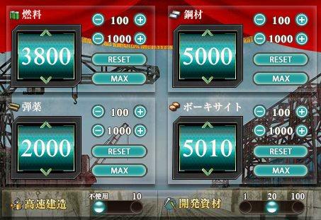 クリップボード02q