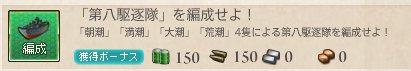 クリップボード0223